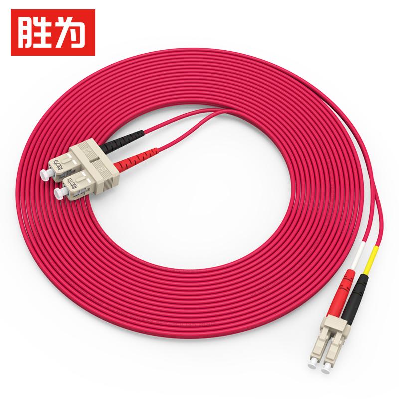 铠装光纤跳线LC-SC多模双芯5米 防鼠咬室内抗拉尾纤缆