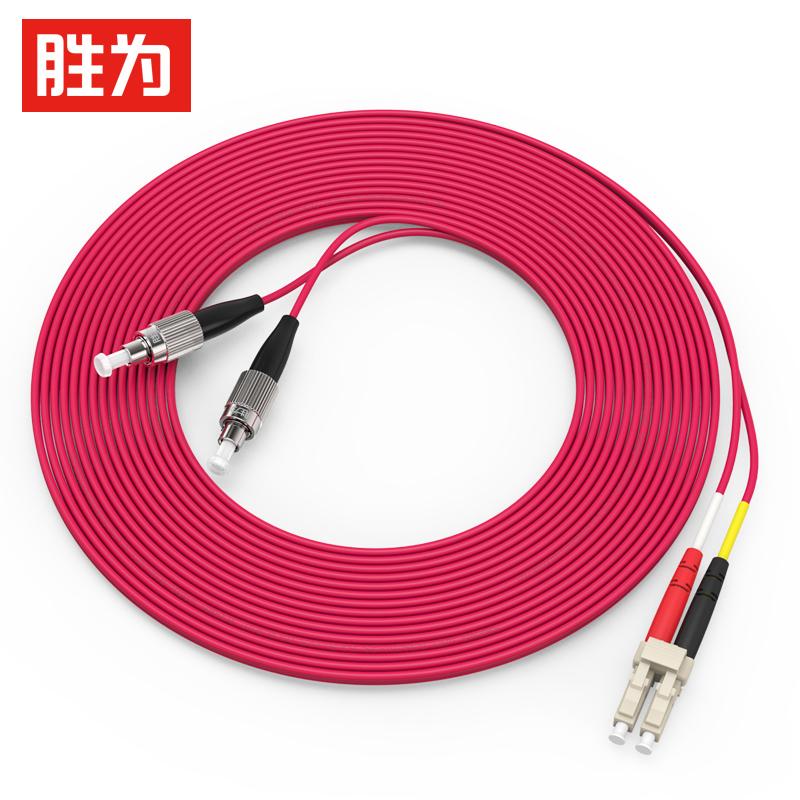 铠装光纤跳线LC-FC多模双芯5米 防鼠咬室内抗拉尾纤缆