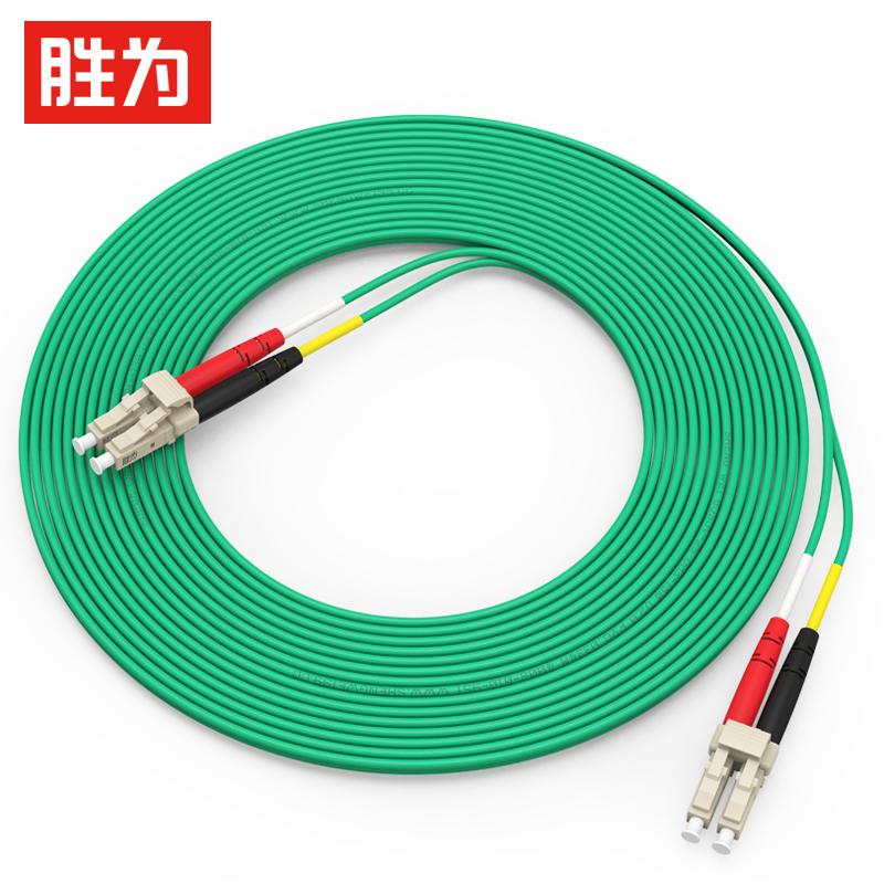 万兆铠装光纤跳线 LC-LC多模双芯OM3室内抗拉尾纤缆