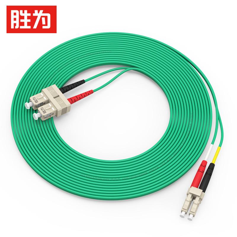 万兆铠装光纤跳线 LC-SC多模双芯OM3室内抗拉尾纤缆