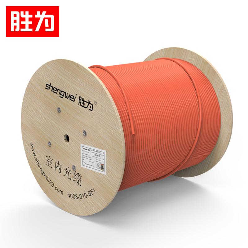 胜为(shengwei)8芯多模室内光纤光缆 50/125 GJFJV/GJFJH 100米束状软光缆