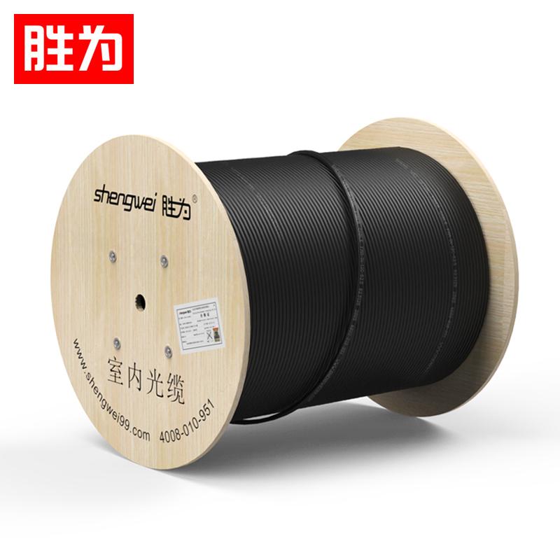 胜为 FSM-IPH-02C-9皮线室内光缆 单模双芯