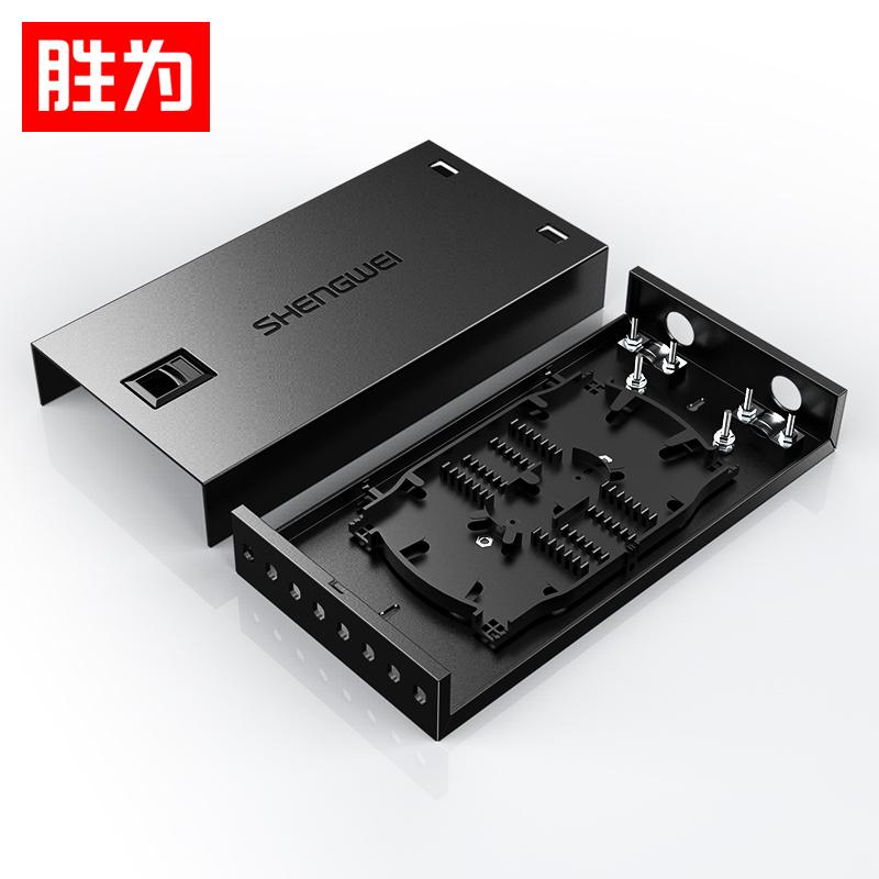 胜为 光纤终端盒 8口 单模空盒圆口 尾纤光缆熔接盒 黑