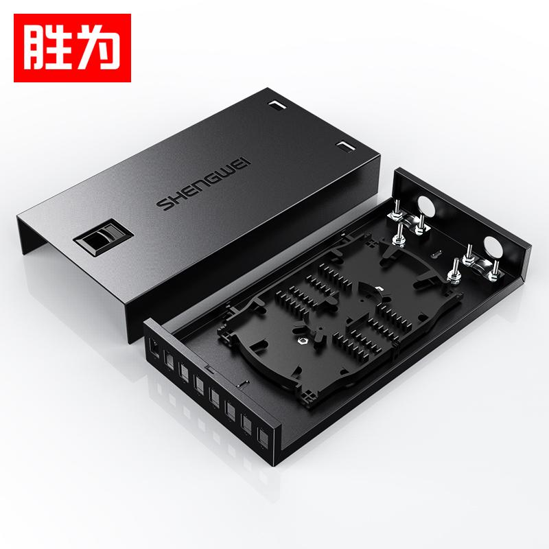 胜为 光纤终端盒 8口 单模空盒 尾纤光缆熔接盒方口 黑
