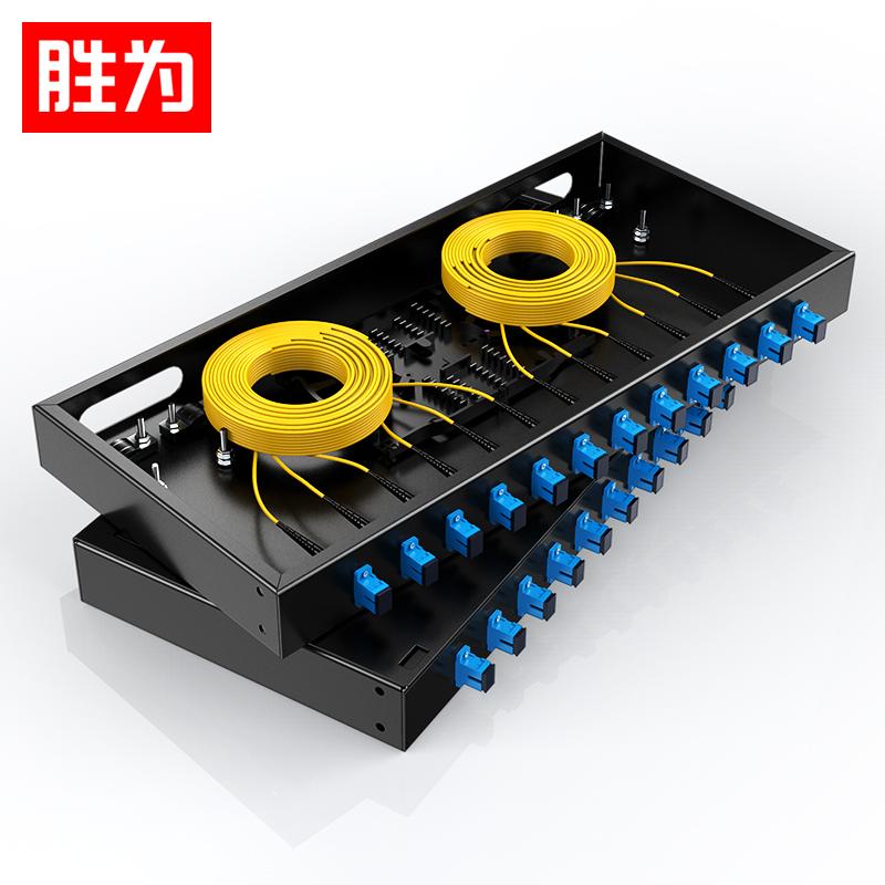 胜为 光纤终端盒 SC接口12口  尾纤光缆熔接盒 黑FBO-1012S-S