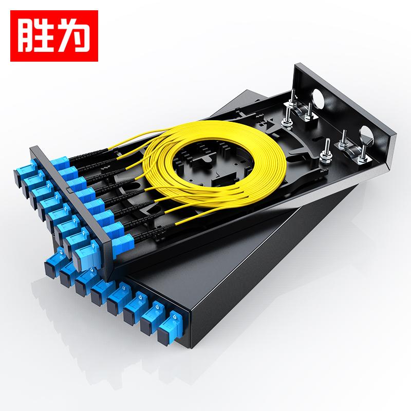 胜为 光纤终端盒 SC接口8口  尾纤光缆熔接盒 黑FBO-108S-S