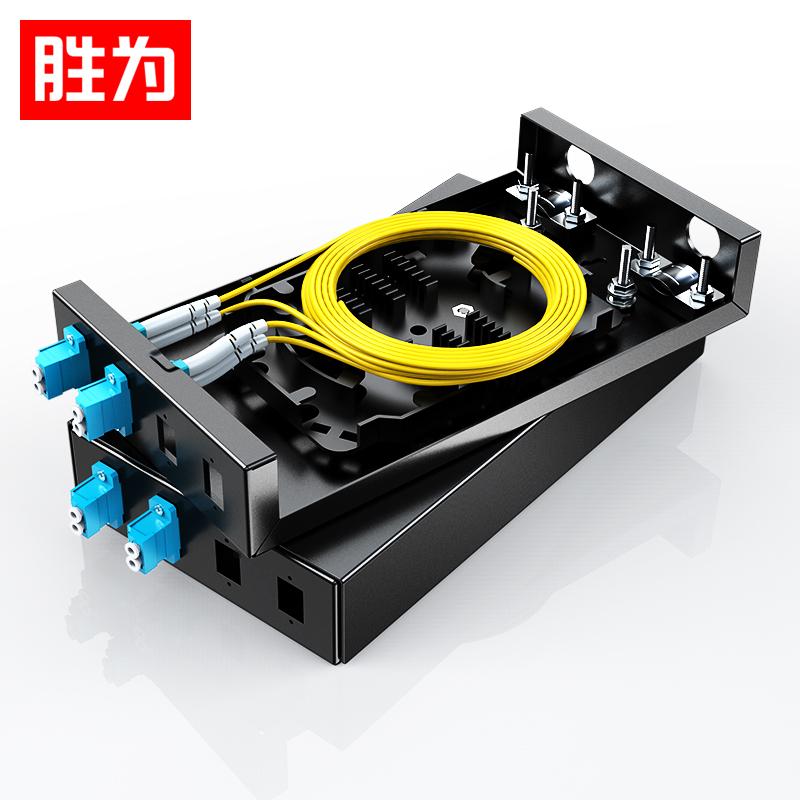 胜为 光纤终端盒 4口   尾纤光缆熔接盒LC接口 黑FBO-104L-S