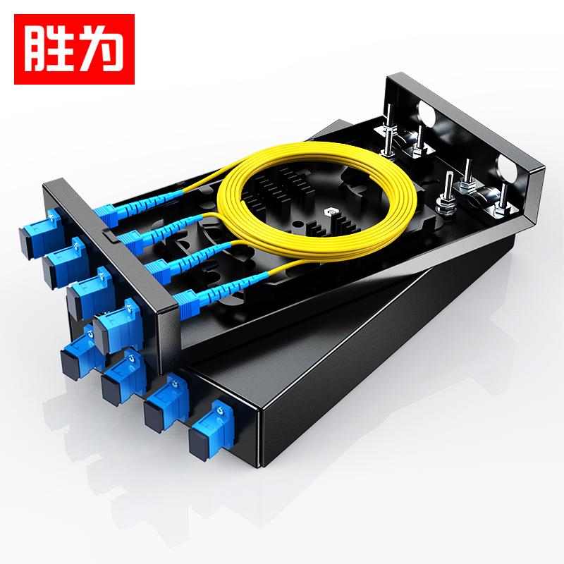 胜为 光纤终端盒 SC接口4口 尾纤光缆熔接盒 黑FBO-104S-S