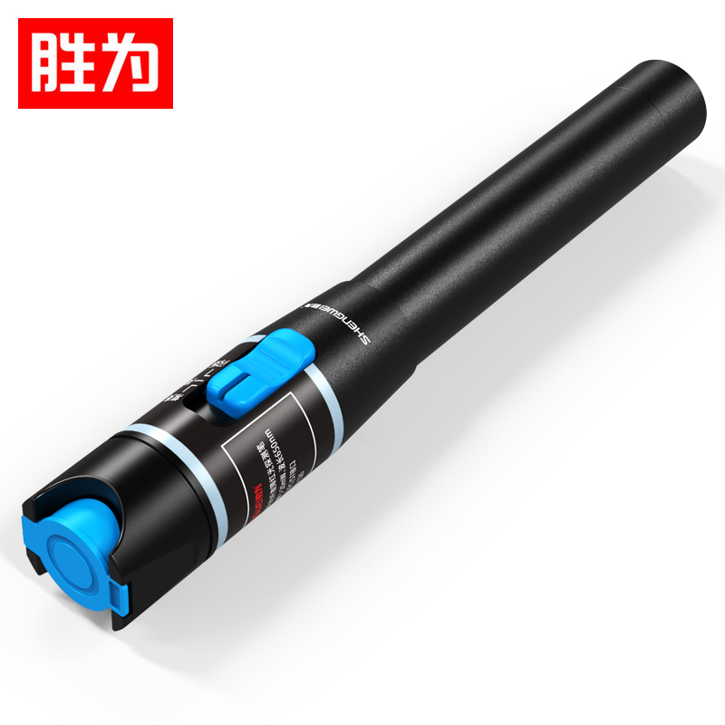 胜为(shengwei)FB-101 1mW故障红光测试/探测笔