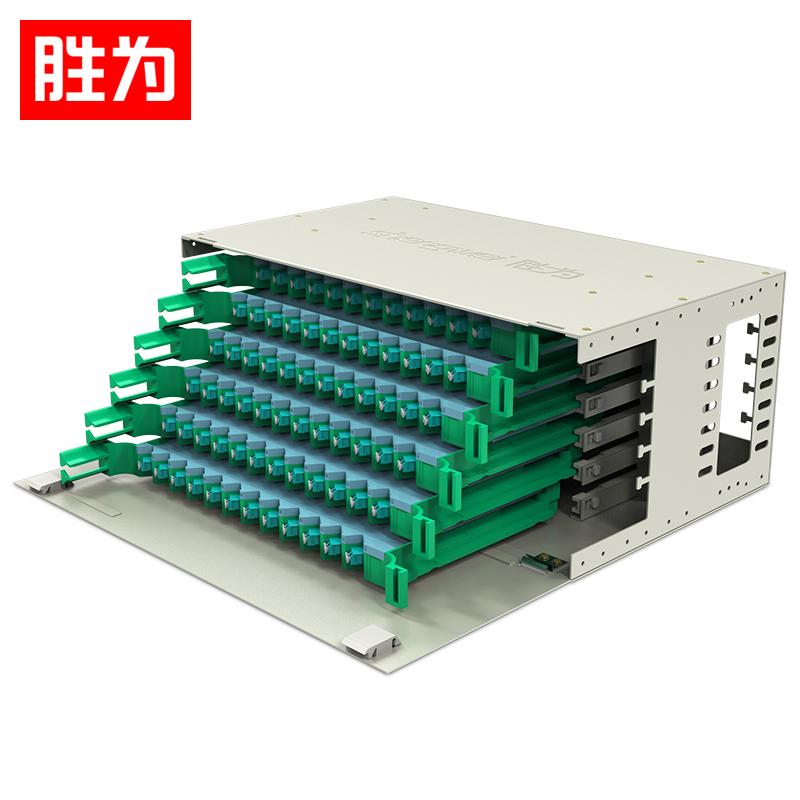 胜为 ODF-1144L-O 144芯ODF光纤配线架LC万兆OM3满配 标准19英寸机架式1.2mm冷轧板