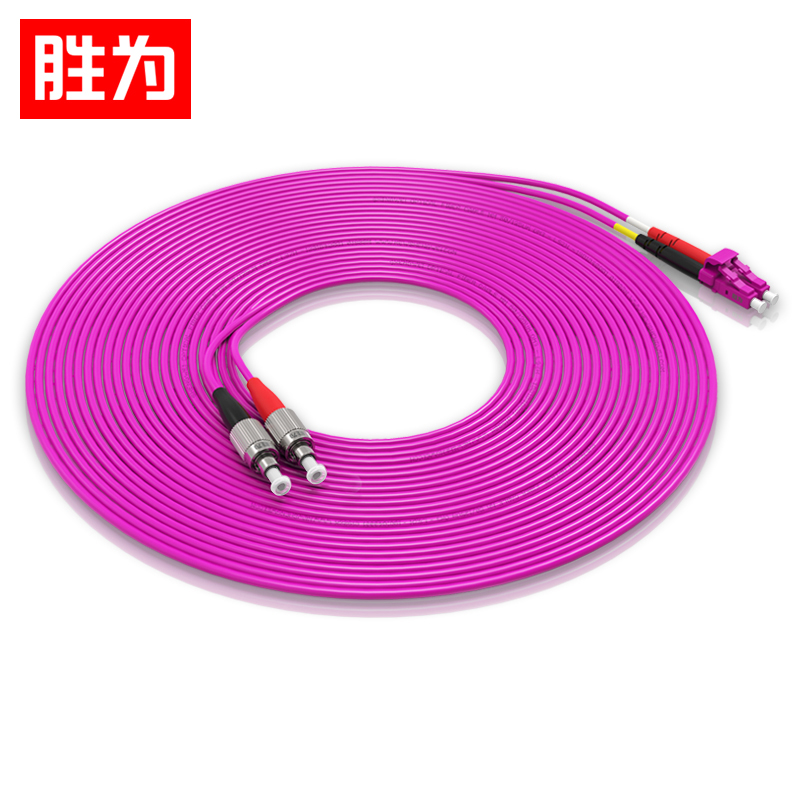 胜为工程电信级万兆光纤跳线 LC-FC多模双芯OM4尾纤光纤线 FLFO-2030
