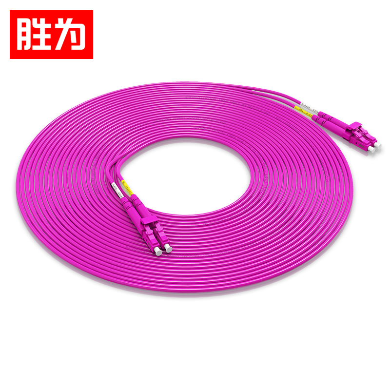 胜为FLLO-2030工程电信级万兆光纤跳线 LC-LC多模双芯OM4收发器尾纤光纤线