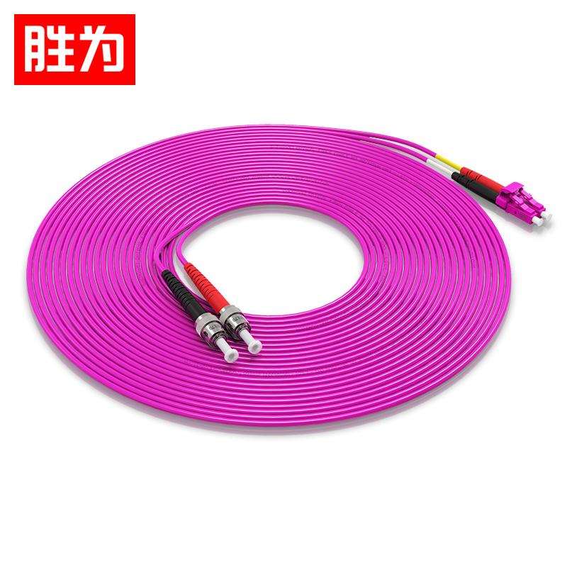 胜为FTLO-2030工程电信级万兆光纤跳线 LC-ST多模双芯OM4收发器尾纤光纤线