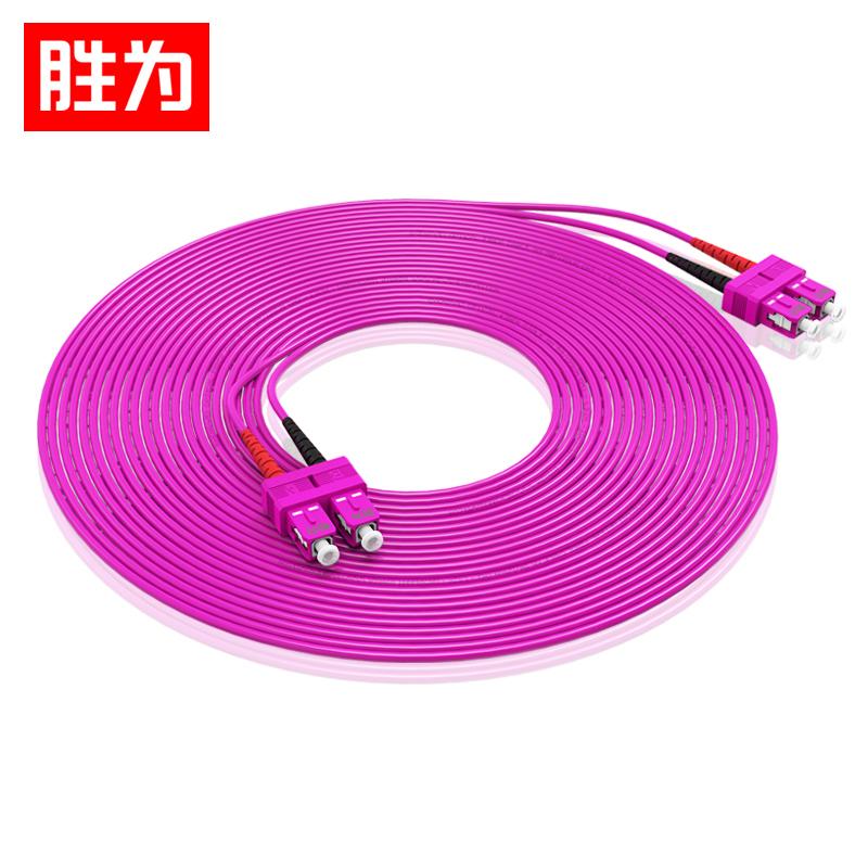胜为FCCO-2030工程电信级万兆光纤跳线 SC-SC多模双芯OM4收发器尾纤光纤线