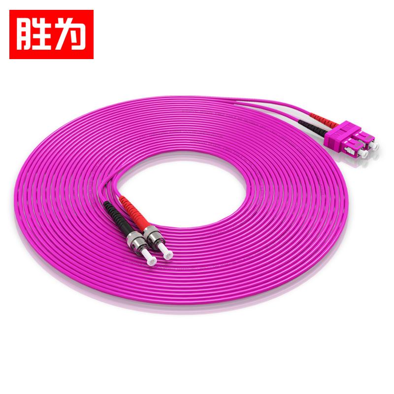 胜为FTCO-2030工程电信级万兆光纤跳线 ST-SC多模双芯OM4收发器世界杯app下载光纤线