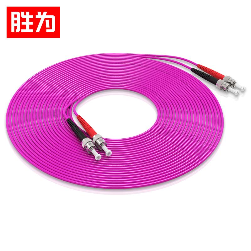 胜为FTTO-2030工程电信级万兆光纤跳线 ST-ST多模双芯OM4收发器尾纤光纤线