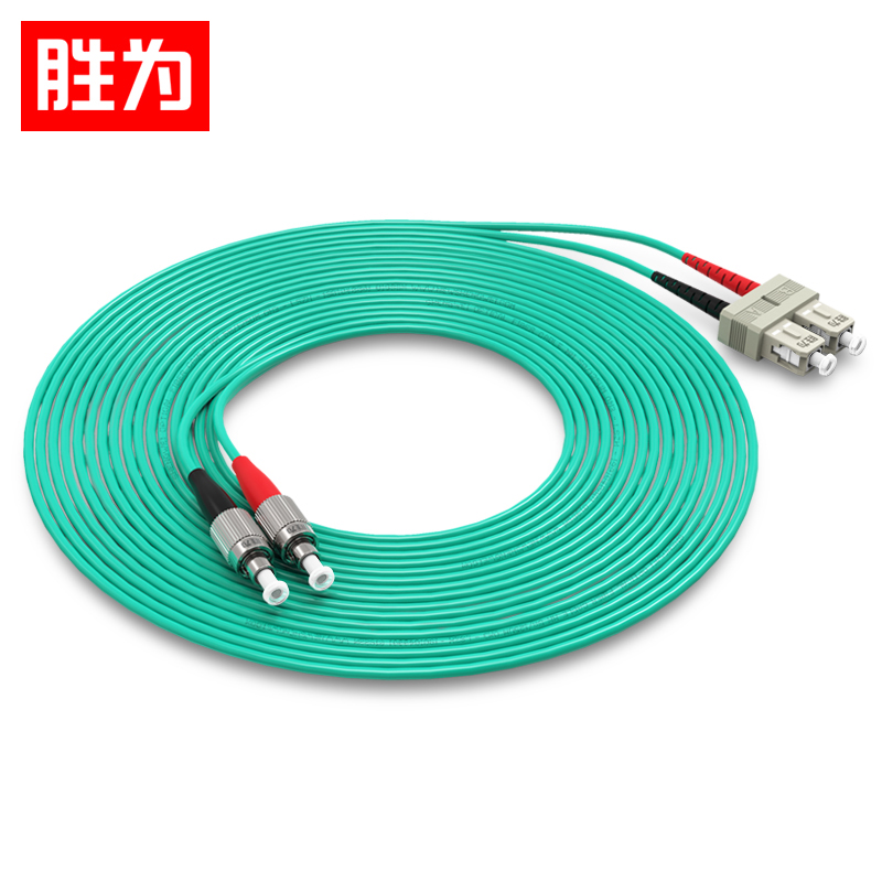 胜为 FSFO-1030  FC-SC OM3多模双芯收发器尾纤光纤线 工程电信级万兆光纤跳线