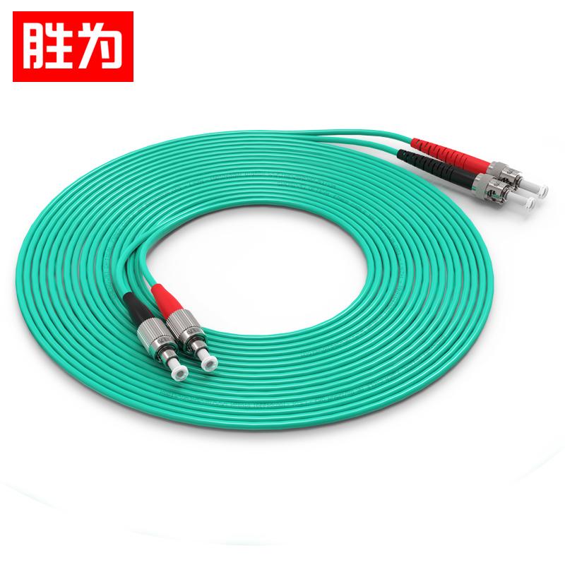 胜为 FTFO-1030  FC-ST OM3多模双芯收发器尾纤光纤线 工程电信级万兆光纤跳线