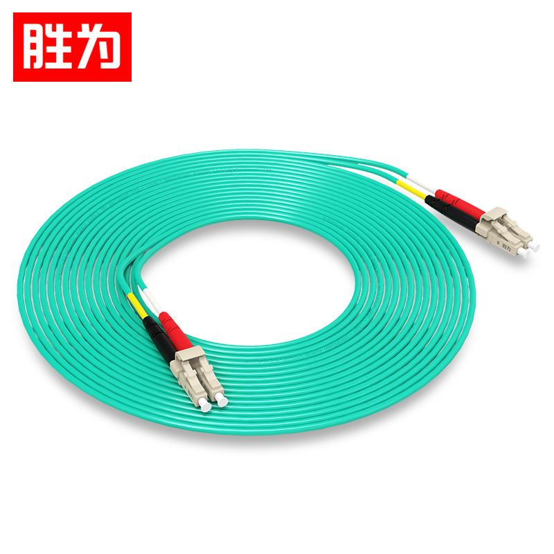 胜为FLLO-1030  LC-LC/UPC OM3多模双芯尾纤 工程电信级万兆光纤跳线 光模块专用