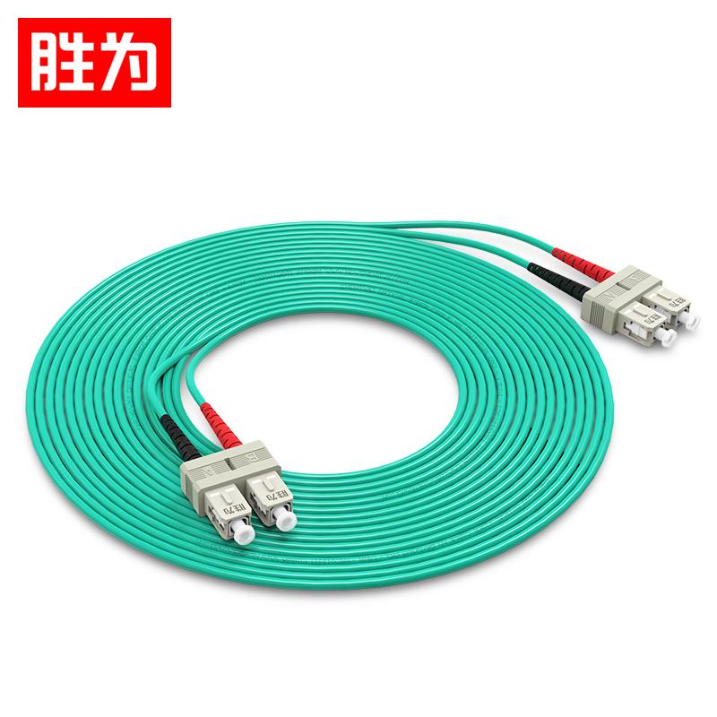 胜为 FCCO-1030  SC-SC OM3多模双芯工程电信级万兆光纤跳线 OM3收发器尾纤光纤线