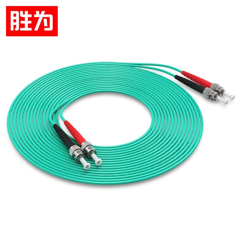 胜为 FTTO-1030  ST-ST OM3多模双芯 工程电信级万兆光纤跳线 OM3收发器尾纤光纤线