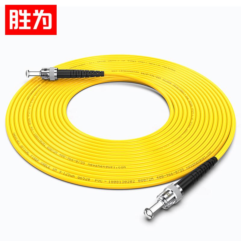 胜为 电信级光纤跳线 ST-ST/UPC 9/125单模单芯收发器尾纤 FSC-105