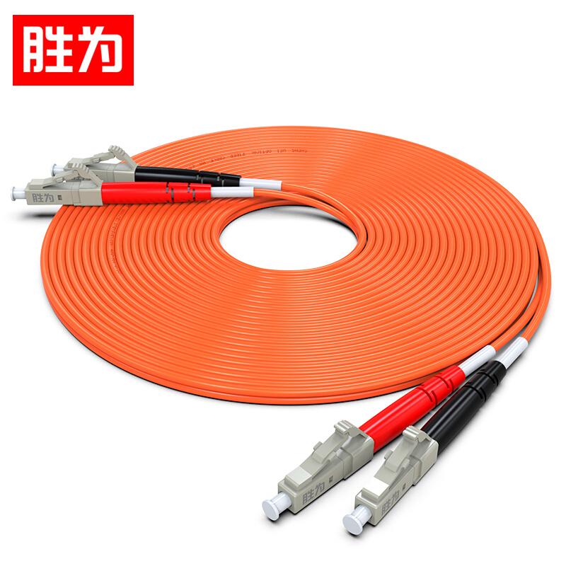 胜为 电信级LC-LC/UPC光纤跳线 62.5/125多模双芯尾纤收发器光纤线 FMC-204