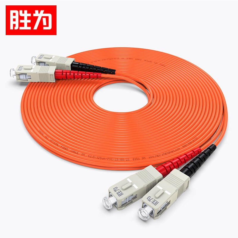 胜为 电信级光纤跳线 SC-SC/UPC多模双芯62.5/125尾纤 交换机/终端盒光纤线 FMC-201