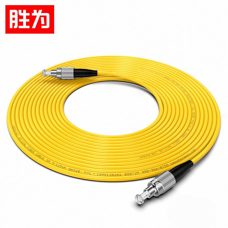 胜为 电信级FC-FC/UPC 9/125单模单芯光纤跳线 终端盒尾纤 FSC-103