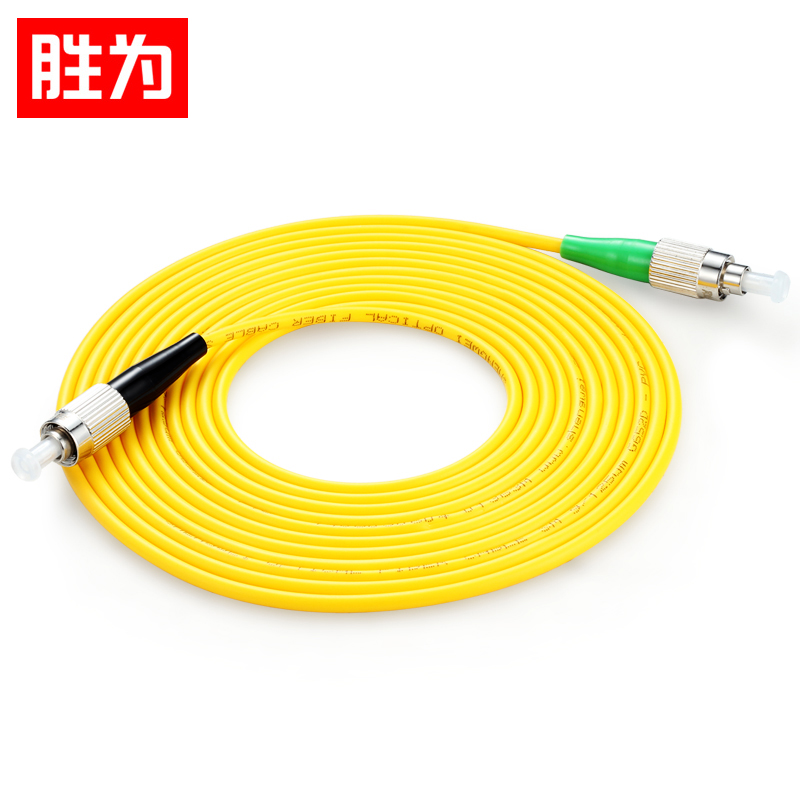 胜为电信级 FC(APC)-FC(UPC)单模单芯9/125光纤跳线 FFAU-1030