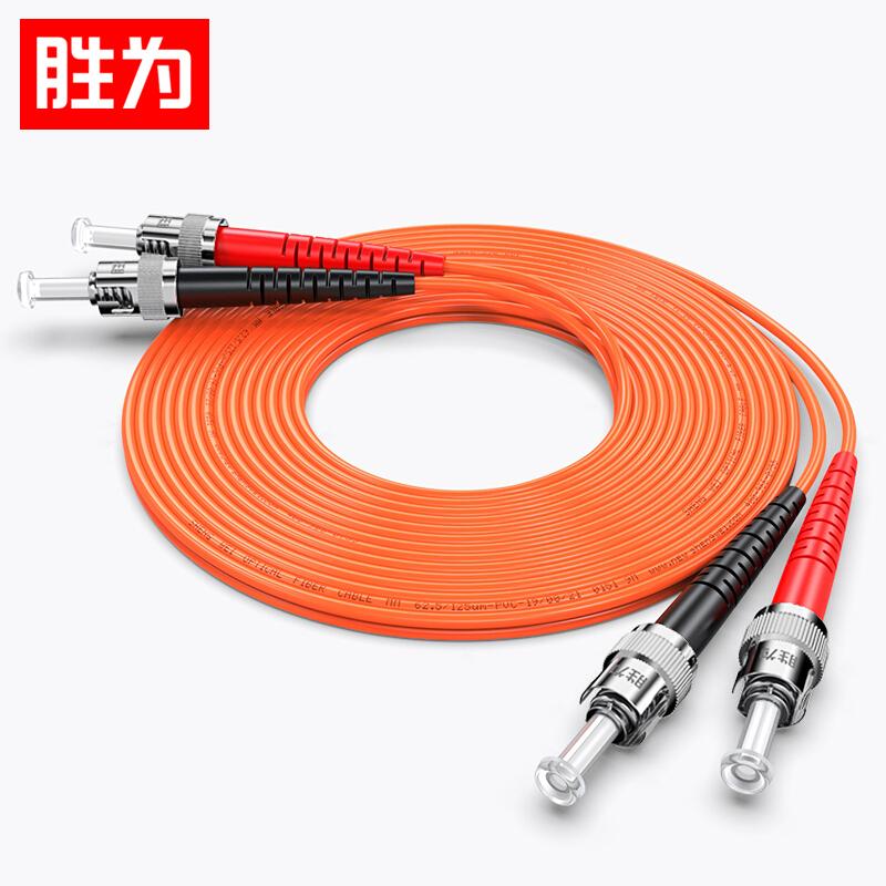 胜为 电信级ST(UPC)-ST(UPC)多模双芯 62.5/125光纤跳线 G652D光纤尾纤跳线 FMC-202