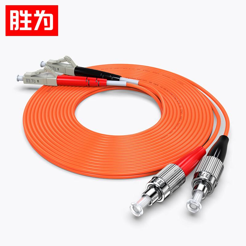 胜为 电信级 FC(UPC)-FC(UPC)多模双芯 62.5/125光纤跳线 终端盒尾纤FMC-208