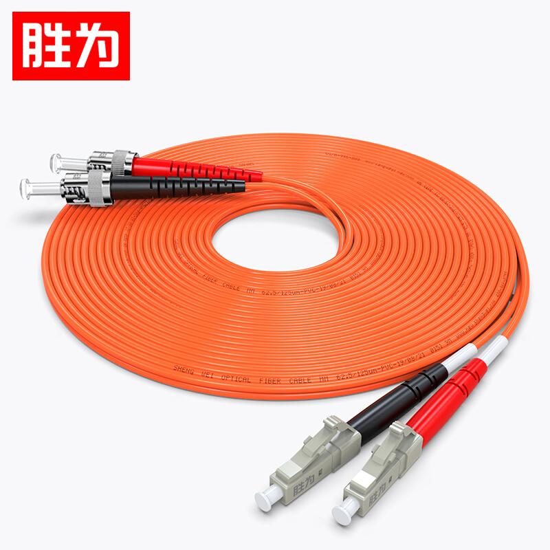 胜为 电信级ST(UPC)-LC(UPC)多模双芯光纤跳线 FMC-206