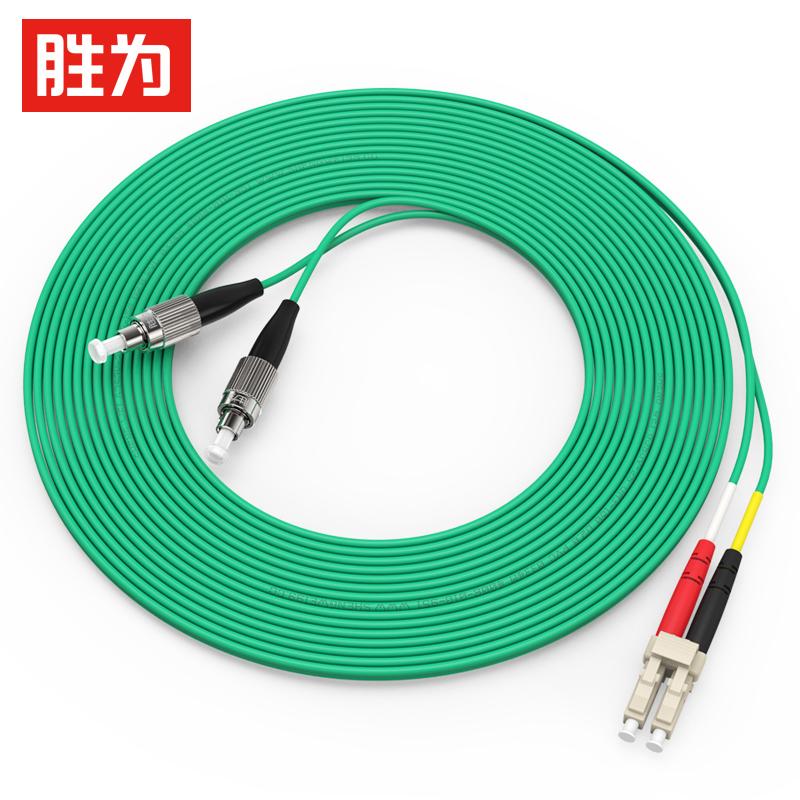 万兆铠装光纤跳线 LC-FC多模双芯OM3室内抗拉尾纤 FOCK-3030