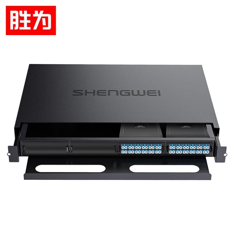 胜为抽拉式48芯LC满配MPO光纤配线箱 1U高密度模块化预端接