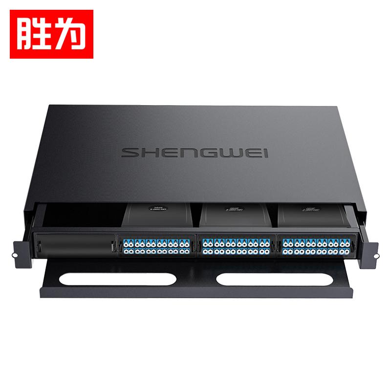 胜为抽拉式72芯LC单/多模满配MPO光纤配线箱 1U高密度模块化预端接