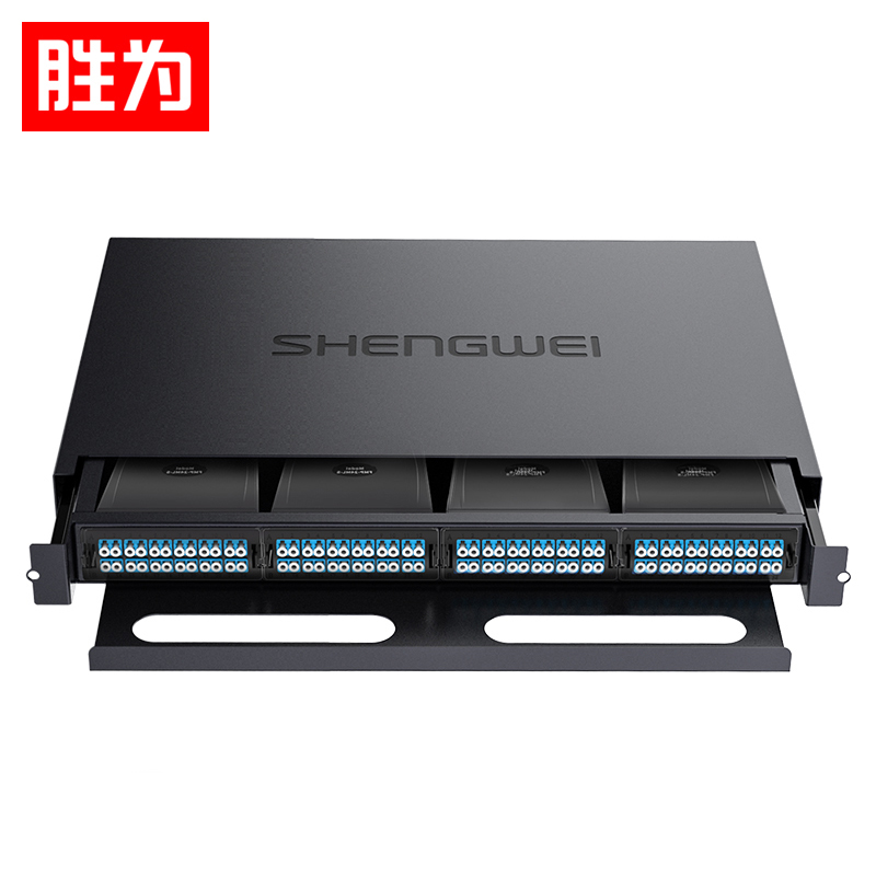 胜为96芯单模多模MPO/LC光纤高密配线箱 1U预端接型抽拉式光纤配线架
