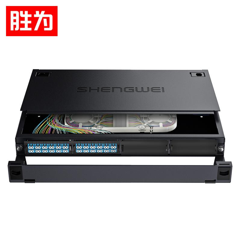 胜为48芯单模多模LC光纤高密配线箱 1U熔接型一体式MPO配线架
