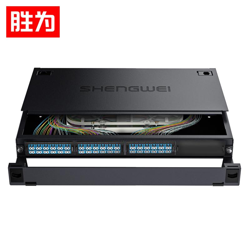 胜为72芯单模多模LC光纤高密配线箱 熔接型1U一体式MPO配线架