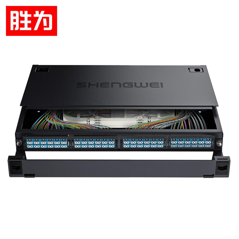 胜为96芯单模多模LC光纤高密配线箱 1U熔接型一体式MPO预端接配线架